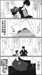 2boys 4koma bag bench card comic game_console glasses greyscale hat highres kurusu_akira monochrome multiple_boys oda_shinya ohshioyou persona persona_5 playing_card virtual_boy