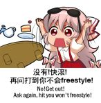 1girl arms_up bow cake collared_shirt commentary_request cup eyebrows_visible_through_hair food fujiwara_no_mokou hair_between_eyes hair_bow long_hair lowres open_mouth pants plate puffy_short_sleeves puffy_sleeves red_eyes shangguan_feiying shirt short_sleeves simple_background solo sunglasses sunglasses_on_head suspenders table_flip teacup touhou translated very_long_hair white_hair