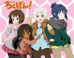 2boys 2girls akari_h blue_hair bob_cut brown_eyes brown_hair coat commentary dark_skin graphite_(medium) grey_eyes inukashi jacket k-on! locked_arms long_hair multiple_boys multiple_girls nezumi_(no.6) no.6 open_mouth red_eyes safu scarf shion_(no.6) short_hair smile traditional_media white_hair