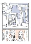 1boy 1girl bottle comic cup drinking drinking_glass eugenio2nd flower frame hair_over_one_eye katsuki_yuuri medal monochrome okukawa_minako open_mouth photo_(object) smile translation_request v viktor_nikiforov yuri!!!_on_ice