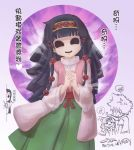 alluka_zoldyck black_hair character_request chinese creepy_eyes dated directional_arrow hairband hands_together hunter_x_hunter interlocked_fingers japanese_clothes killua_zoldyck petting smile tina_hung translation_request