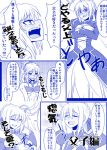 2girls ahoge artoria_pendragon_(all) blue blush braid closed_eyes comic crossed_arms crying fate/apocrypha fate/grand_order fate/stay_night fate_(series) hug mitsurugi_tsurugi montage mother_and_daughter multiple_girls ponytail saber saber_of_red tagme tears translation_request