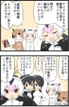 5girls :3 :d black_hair brown_hair closed_eyes commentary_request emperor_penguin_(kemono_friends) eurasian_eagle_owl_(kemono_friends) fur_collar grey_hair head_wings humboldt_penguin_(kemono_friends) kemejiho kemono_friends leotard magazine multiple_girls no_nose northern_white-faced_owl_(kemono_friends) open_mouth redhead royal_penguin_(kemono_friends) smile sparkle translation_request white_hair