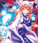 1girl animal_ears bangs blonde_hair closed_mouth cowboy_shot dress fox fox_ears fox_tail frilled_sleeves frills hat kodamahikarigo kyuubi looking_at_viewer multiple_tails night orange_eyes pillow_hat sample short_hair smile solo tabard tail tassel torii touhou traditional_media white_dress wide_sleeves yakumo_ran