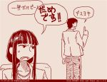 10s 1boy 1girl girls_und_panzer husband_and_wife long_hair nishizumi_shiho nishizumi_tsuneo short_hair tegaki_draw_and_tweet translation_request zougenhyoh