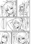 2girls ahoge artoria_pendragon_(all) braid comic fang fate/apocrypha fate/grand_order fate/stay_night fate_(series) greyscale hand_behind_head highres mitsurugi_tsurugi monochrome mother_and_daughter multiple_girls ponytail saber saber_of_red sweat tagme translation_request