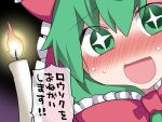 +_+ 1girl blush bow candle candlelight commentary_request fire frills front_ponytail gradient gradient_background green_eyes green_hair hair_bow kagiyama_hina open_mouth solo sweat touhou translation_request