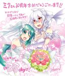 2girls ahoge anniversary aqua_eyes aqua_hair bare_shoulders blush bouquet breasts bridal_veil bride caffein cleavage detached_sleeves dress elbow_gloves flower gloves hatsune_miku headphones highres large_breasts long_hair looking_at_viewer multiple_girls open_mouth ponytail red_eyes rose silver_hair sleeveless strapless twintails veil very_long_hair vocaloid voyakiloid wedding_dress white_dress yowane_haku