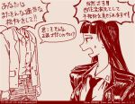 10s 1boy 1girl girls_und_panzer husband_and_wife long_hair nishizumi_shiho nishizumi_tsuneo tegaki_draw_and_tweet translation_request zougenhyoh