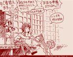 10s 1girl dog girls_und_panzer nishizumi_maho tegaki_draw_and_tweet translation_request zougenhyoh