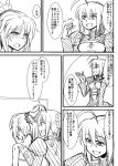 2girls ahoge artoria_pendragon_(all) comic fate/apocrypha fate/grand_order fate/stay_night fate_(series) greyscale highres mitsurugi_tsurugi monochrome mother_and_daughter multiple_girls ponytail pushing saber saber_of_red sweat tagme translation_request