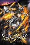 1girl black_hair bodysuit city gia headgear highres orange_eyes original ruins short_hair skin_tight skirt solo sunset sword thigh-highs weapon wings