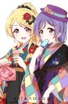 2girls :d artist_request ayase_eli blonde_hair blue_eyes blush braid character_name checkered checkered_kimono eating floral_print flower food furoshiki green_eyes hair_flower hair_ornament hair_over_shoulder hairpin hat hat_flower highres ice_cream_cone japanese_clothes kimono long_hair looking_at_viewer love_live! love_live!_school_idol_project multiple_girls open_mouth ponytail popsicle purple_hair purple_hat simple_background single_braid smile toujou_nozomi white_background wide_sleeves