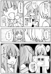 2girls ahoge bangs blunt_bangs closed_eyes comic commentary_request crossed_arms fang greyscale hikawa79 kantai_collection kuma_(kantai_collection) long_hair monochrome multiple_girls neckerchief open_mouth pointing sailor_collar sailor_shirt shaded_face shirt short_hair short_sleeves sign smile sweat tama_(kantai_collection) translation_request