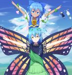 3girls blue_eyes blue_hair butterfly_wings character_request cirno commentary_request dark_skin dress eternity_larva flower highres kuroda_kuwa leaf multiple_girls praise_the_sun rumia sky sunflower tagme tan tanned_cirno touhou wings yellow_eyes