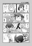 2girls comic greyscale highres hiryuu_(kantai_collection) kantai_collection monochrome multiple_girls page_number souryuu_(kantai_collection) translation_request yatsuhashi_kyouto