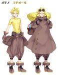 backpack bag belt blonde_hair brown_gloves brown_pants brown_shoes coat covered_navel earrings eyebrows gem glasses gloves hair_ornament jewelry kasuka108 looking_at_viewer minior minior_(shields_down) multiple_views pants personification pokemon saddlebags shoes sleeping_bag smile spiked_shoes spikes spiky_hair standing yellow_eyes