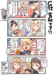 >_< 4koma 6+girls =_= ^_^ alcohol american_flag bare_shoulders beret bismarck_(kantai_collection) blonde_hair blue_eyes blue_hair braid brown_eyes brown_hair check_translation closed_eyes comic commandant_teste_(kantai_collection) cup detached_sleeves dress drinking_glass eating eyebrows_visible_through_hair food food_on_face french_braid french_flag glasses graf_zeppelin_(kantai_collection) hair_between_eyes hamburger hat heart heart_in_mouth highres holding holding_food ido_(teketeke) iowa_(kantai_collection) italian_flag kantai_collection libeccio_(kantai_collection) littorio_(kantai_collection) long_hair military military_uniform mini_hat multicolored_hair multiple_girls nose_bubble off-shoulder_dress off_shoulder one_eye_closed peaked_cap pince-nez pola_(kantai_collection) ponytail redhead revision roma_(kantai_collection) short_hair sleeping smile speech_bubble streaked_hair translation_request twintails uniform union_jack warspite_(kantai_collection) white_dress white_hair white_hat wine wine_glass zara_(kantai_collection)