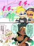 +_+ 2koma 4boys 6+girls ^_^ bare_shoulders baseball_cap beanie blonde_hair blue_eyes breasts cleavage closed_eyes collarbone comic crop_top cropped_vest crown dark_skin day domino_mask dress drinking_straw fingerless_gloves gloves green_hair hand_up hands_up hat headphones heart high_collar hime_(splatoon) holding iida_(splatoon) inkling jajji-kun_(splatoon) kojajji-kun_(splatoon) long_hair looking_at_another lying mask midriff minamidena mole mole_under_mouth multicolored_hair multiple_boys multiple_girls octarian open_mouth outdoors pink_hair pointy_ears shirt short_hair shorts sleeveless sleeveless_dress smile splatoon splatoon_2 standing suction_cups t-shirt tan tentacle_hair topknot translation_request unzipped upper_body vest white_hair yellow_eyes zipper zipper_pull_tab