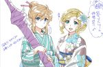 1boy 1girl blonde_hair blue_eyes blush breasts earrings flower gloves hair_flower hair_ornament japanese_clothes jewelry kimono link long_hair looking_at_viewer pointy_ears ponytail princess_zelda shuri_(84k) smile sword the_legend_of_zelda the_legend_of_zelda:_breath_of_the_wild translation_request trap weapon