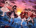 >:) >:o 4girls :o bangs black_dress black_gloves black_hair black_ribbon blush breasts clog_sandals clouds date_a_live dress evening eyepatch flower frilled_sleeves frills full_body gloves gothic_lolita gun hair_flower hair_ornament hair_ribbon handgun highres holding holding_gun holding_weapon japanese_clothes kimono lolita_fashion long_hair long_sleeves looking_at_viewer medium_breasts multiple_girls multiple_persona obi parasol pistol pose puffy_short_sleeves puffy_sleeves red_eyes ribbon roman_numerals sash short_sleeves smile standing standing_on_liquid sunset thigh-highs tokisaki_kurumi tsubasaki twintails umbrella weapon white_dress white_legwear wide_sleeves