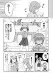 2girls comic greyscale highres hiryuu_(kantai_collection) kantai_collection monochrome multiple_girls page_number souryuu_(kantai_collection) translation_request yatsuhashi_kyouto