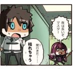 1boy 1girl black_hair blue_eyes blush breath fate/grand_order fate_(series) fujimaru_ritsuka_(male) long_hair lowres purple_hair riyo_(lyomsnpmp)_(style) scathach_(fate/grand_order) slept_(re_mix) translated uniform