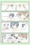 comic highres kantai_collection tagme yatsuhashi_kyouto