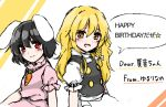 2girls :d animal_ears apron black_hair blonde_hair blush braid brown_eyes carrot_necklace collaboration commentary dress floppy_ears happy_birthday inaba_tewi kirisame_marisa long_hair looking_at_viewer marisa_spark multiple_girls open_mouth puffy_short_sleeves puffy_sleeves rabbit_ears red_eyes short_hair short_sleeves side_braid single_braid smile touhou translated vest waist_apron yururi_nano