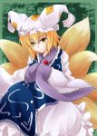 1girl bangs blonde_hair blush closed_mouth cowboy_shot dress fox_tail frilled_sleeves frills hands_in_sleeves hat kyuubi long_sleeves looking_at_viewer multiple_tails pillow_hat short_hair smile solo tabard tail tassel touhou white_dress wide_sleeves yakumo_ran yellow_eyes yozuki_shokora