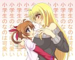 2girls @_@ blonde_hair blush brown_hair fate_testarossa full-face_blush hair_ribbon heavy_breathing kano-0724 long_hair lyrical_nanoha mahou_shoujo_lyrical_nanoha multiple_girls red_eyes ribbon sweat takamachi_nanoha translation_request twintails younger yuri