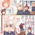 10s bangs blouse blue_eyes blush brown_eyes brown_hair comic commentary_request dou-t emblem eyebrows_visible_through_hair girls_und_panzer hair_between_eyes hands_on_own_face highres itsumi_erika kuromorimine_military_uniform kuromorimine_school_uniform long_hair long_sleeves military military_uniform multiple_girls nishizumi_maho nishizumi_miho one_eye_closed ooarai_school_uniform open_mouth school_uniform serafuku short_hair smile translation_request uniform white_blouse