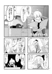 5koma :d ^_^ ahoge alternate_costume backpack bag casual closed_eyes comic contemporary futa4192 glasses greyscale hachimaki hairband headband highres holding jacket konpaku_youmu konpaku_youmu_(ghost) monochrome morichika_rinnosuke newspaper open_mouth phone pleated_skirt short_hair skirt smile sweat touhou track_jacket translation_request
