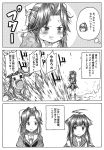 3girls ahoge all_fours arm_up bangs blunt_bangs blush bow comic dress elbow_gloves explosion firing gloves glowing glowing_eyes greyscale hair_bow ise_(kantai_collection) jintsuu_(kantai_collection) kantai_collection kuma_(kantai_collection) long_hair monochrome multiple_girls ocean open_mouth parted_bangs ponytail pout rigging sailor_dress school_uniform serafuku shaded_face shino_(ponjiyuusu) short_sleeves sidelocks smile smoke standing_on_object sweatdrop torn_clothes torn_sleeve translation_request younger