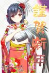 1girl :< animal animal_on_shoulder asami_asami bangs bird bird_on_shoulder black_hair blush chick chicken closed_mouth cowboy_shot floral_print flower furisode hair_flower hair_ornament highres japanese_clothes kimono long_sleeves looking_at_viewer nengajou new_year obi original red_eyes rooster sash short_hair translated wide_sleeves year_of_the_rooster