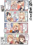 >_< 4koma 6+girls =_= ^_^ alcohol american_flag bare_shoulders beret bismarck_(kantai_collection) blonde_hair blue_eyes blue_hair braid brown_eyes brown_hair closed_eyes comic commandant_teste_(kantai_collection) cup detached_sleeves dress drinking_glass eating eyebrows_visible_through_hair food food_on_face french_braid glasses graf_zeppelin_(kantai_collection) hair_between_eyes hamburger hat heart heart_in_mouth highres holding holding_food ido_(teketeke) iowa_(kantai_collection) kantai_collection libeccio_(kantai_collection) littorio_(kantai_collection) long_hair military military_uniform mini_hat multicolored_hair multiple_girls off-shoulder_dress off_shoulder one_eye_closed peaked_cap pince-nez pola_(kantai_collection) ponytail redhead roma_(kantai_collection) short_hair sleeping smile speech_bubble streaked_hair translation_request twintails uniform warspite_(kantai_collection) white_dress white_hair white_hat wine wine_glass zara_(kantai_collection)