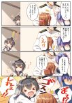 >_< 1boy 3girls :3 :d admiral_(kantai_collection) blue_hair brown_eyes brown_hair comic folded_ponytail gradient_hair hairband highres i-19_(kantai_collection) inazuma_(kantai_collection) kantai_collection long_hair military military_uniform multicolored_hair multiple_girls naval_uniform open_mouth out_of_frame school_swimsuit school_uniform serafuku silver_hair smile swimsuit tokitsukaze_(kantai_collection) translation_request tri_tails uniform xd yume_no_owari