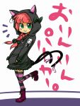 alternate_costume animal_ears bad_id braid casual cat_ears cat_hood cat_tail contemporary hood hooded_jacket jacket kaenbyou_rin multiple_tails ribbon ribbons shigeohji striped striped_legwear striped_thighhighs tail thigh-highs thighhighs touhou twin_braids