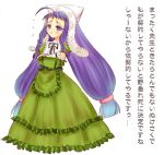 ayase_yue cosplay dress hairband kuwatani_natsuko long_hair mabuchoco_m mahou_sensei_negima mahou_sensei_negima! purple_eyes purple_hair rozen_maiden seiyuu_connection seiyuu_joke suiseiseki suiseiseki_(cosplay) translation_request twintails very_long_hair violet_eyes