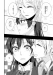 2girls ayase_eli cheek_kiss chorisow_(delta_chord) comic greyscale kiss love_live! love_live!_school_idol_project monochrome multiple_girls sonoda_umi translation_request yuri