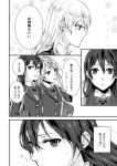 3girls ayase_eli chorisow_(delta_chord) comic greyscale love_live! love_live!_school_idol_project minami_kotori monochrome multiple_girls sonoda_umi translation_request