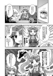 2girls :d alternate_costume ascot bat_wings colonel_aki comic cosplay dragon_girl dragon_horns dragon_tail greyscale hat hong_meiling_(dragon) horns kobayashi-san_chi_no_maidragon long_hair maid maid_headdress mob_cap monochrome multiple_girls open_mouth remilia_scarlet short_hair smile tail tooru_(maidragon) tooru_(maidragon)_(cosplay) touhou translation_request wings