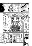 2girls :d ^_^ alternate_costume ascot bat_wings closed_eyes colonel_aki comic cosplay dragon_girl dragon_horns dragon_tail greyscale hat hong_meiling_(dragon) horns kobayashi-san_chi_no_maidragon long_hair maid maid_headdress mob_cap monochrome multiple_girls open_mouth remilia_scarlet short_hair smile tail tooru_(maidragon) tooru_(maidragon)_(cosplay) touhou translation_request wings
