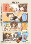4koma 5girls akagi_(kantai_collection) black_hair blonde_hair blue_hair bottle brown_hair comic commentary_request curry dated dutch_angle food highres kaga_(kantai_collection) kantai_collection kirisawa_juuzou kongou_(kantai_collection) long_hair multiple_girls numbered okonomiyaki plate scepter smug soy_sauce taj_mahal traditional_media translation_request twitter_username urakaze_(kantai_collection) warspite_(kantai_collection)
