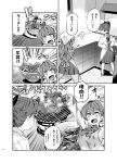 apron arm_up bandanna bow bowl bowtie comic commentary commentary_request fang grill houshou_(kantai_collection) imu_sanjo japanese_clothes kantai_collection long_hair naganami_(kantai_collection) open_mouth pantyhose school_uniform shichirin skirt tagme taketatsu_ayana uniform