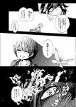 2girls butterfly comic fire greyscale highres hokuto_(scichil) japanese_clothes kijin_seija kimono minigirl monochrome multicolored_hair multiple_girls sharp_teeth streaked_hair sukuna_shinmyoumaru teeth touhou translation_request