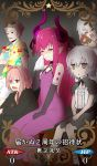>_< 2boys 3girls =_= alternate_costume artemis_(fate/grand_order) assassin_of_black bear card_(medium) card_parody commentary_request craft_essence cravat crying dress elbow_gloves eyebrows_visible_through_hair facial_hair fate/grand_order fate_(series) formal gloves grey_hair hand_on_lap handkerchief hands_on_lap hawaiian_shirt highres horns james_moriarty_(fate/grand_order) jitome knees_up lancer_(fate/extra_ccc) long_hair multiple_boys multiple_girls mustache open-back_dress orion_(fate/grand_order) pink_hair pointy_ears puffy_short_sleeves puffy_sleeves rider_of_black robisonjr shirt short_hair short_sleeves sitting stool suit sunglasses sunglasses_on_head translation_request triangle_mouth tropical_drink white_hair
