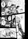 2girls butterfly candle comic dress greyscale highres hokuto_(scichil) horns japanese_clothes kijin_seija kimono minigirl monochrome multicolored_hair multiple_girls sharp_teeth streaked_hair sukuna_shinmyoumaru sweat teeth touhou translation_request wrist_cuffs