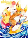 alolan_raichu artist_name ears english flower hibiscus highres ocean paws pikachoupi pikachu pokemon pokemon_(creature) pokemon_(game) pokemon_sm raichu surfboard tail water watermark waves