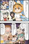 >_< 2koma 6+girls animal_ears aqua_hair black_eyes black_hair blonde_hair bow bowtie brown_eyes brown_hair brown_thoroughbred_(kemono_friends) bucket_hat comic crossover dark_skin drooling elbow_gloves eurasian_eagle_owl_(kemono_friends) face_of_the_people_who_sank_all_their_money_into_the_fx fur_collar gloves grey_hair grin hat hat_feather head_feathers head_wings hood hoodie japari_coin kaban_(kemono_friends) kaiji kemejiho kemono_friends long_hair long_sleeves lucky_beast_(kemono_friends) midriff multicolored_hair multiple_girls navel no_nose northern_white-faced_owl_(kemono_friends) ootsuki_(kaiji) open_mouth serval_ears serval_print short_hair smile sports_bra striped_hoodie sunglasses tank_top translation_request tsuchinoko_(kemono_friends) waving white_tank_top